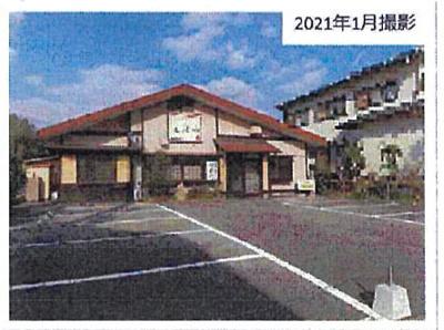 【外観】加東市北野住居付き店舗