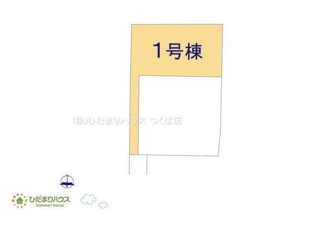 【その他】水戸市元吉田町第21 新築戸建