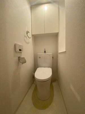 【トイレ】スカイコートパレス駒沢大学
