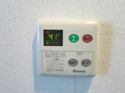 【設備】メゾンレスポワール