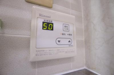 【設備】パラシオン有瀬