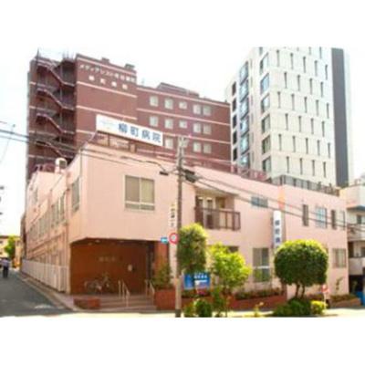 病院「柳町病院まで182m」柳町病院