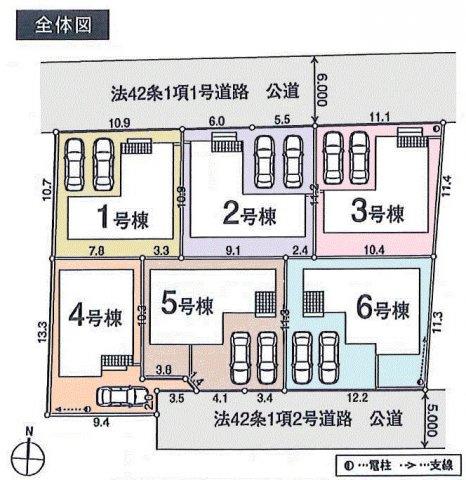 【区画図】青梅市野上町3丁目 新築戸建全6棟