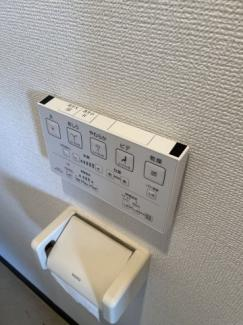 【トイレ】57433 藤和シティコープ岐阜