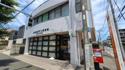 高島平七郵便局