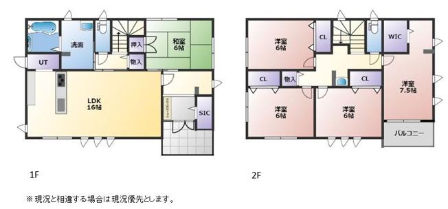5LDK+SIC+UT+WIC 広々間取りでご家族ゆったりと過ごせますよ(^_-)-☆本日、建物内覧できます(^^)/住ムパルまでお電話下さい!