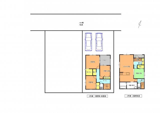 全2区画の分譲住宅です。
