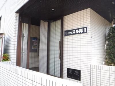 【エントランス】キャッスル岸Ⅱ