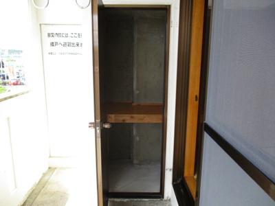 【収納】シャトーハイツ