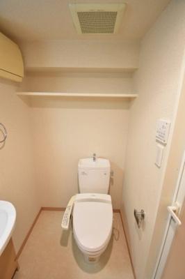 【トイレ】アプレシティ椎名町
