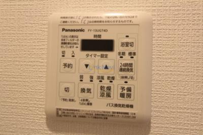 【浴室】エスリード新大阪ザ・マーク
