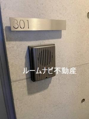 【セキュリティ】グラストーンズ