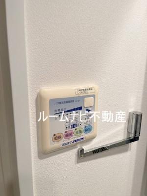 【設備】グラストーンズ