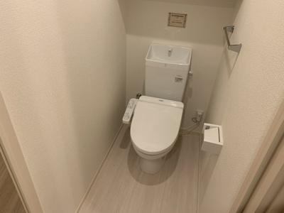 【トイレ】グレイスコート甲南山手