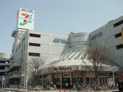 イトーヨーカドー我孫子南口店まで357m