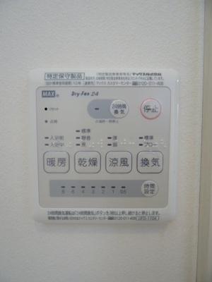 浴室換気乾燥機付き♪洗濯物も乾かせます!!!