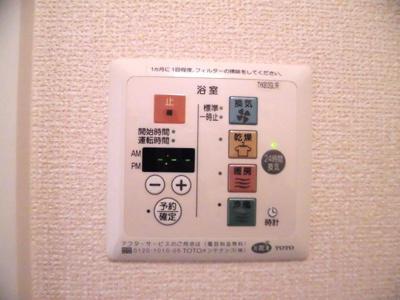 【設備】ローズコート芦屋