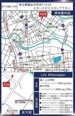 【地図】越谷市花田新築一戸建て4LDK