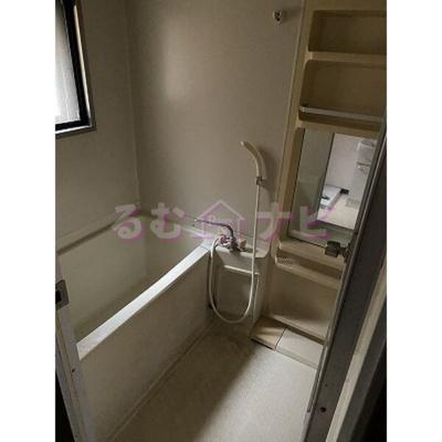 【浴室】サンヴューパレス長丘