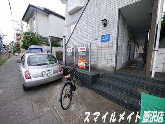 【その他共用部分】マリンコーポ片瀬江ノ島第1