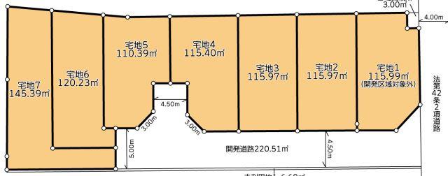 【土地図】高座郡寒川町一之宮5丁目 建築条件無し 区画5