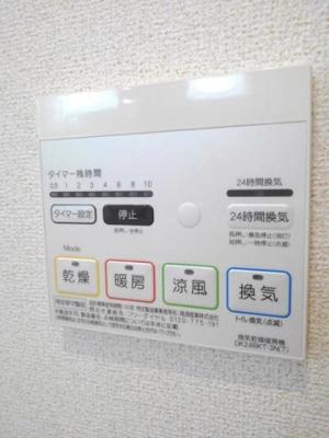 【設備】フリーデ・喜楽Ⅱ
