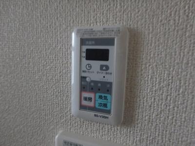 【設備】アマヤハイツ田島