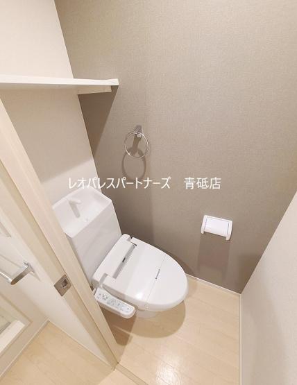 【トイレ】シャイン