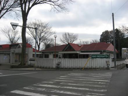 岩木幼稚園