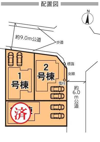 【区画図】野田市岩名4期 全3棟