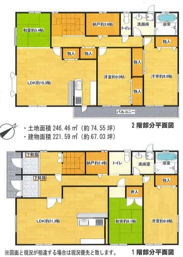鶴見区寺谷1丁目・中古 2世帯住宅・鶴見駅11分