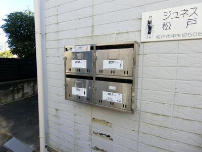 【その他共用部分】ジュネス松戸