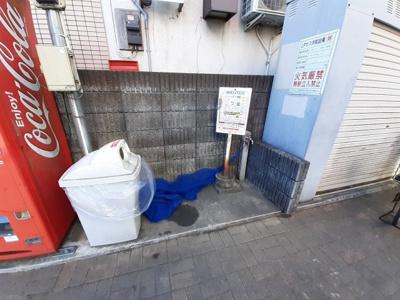 【その他共用部分】アトリエビル