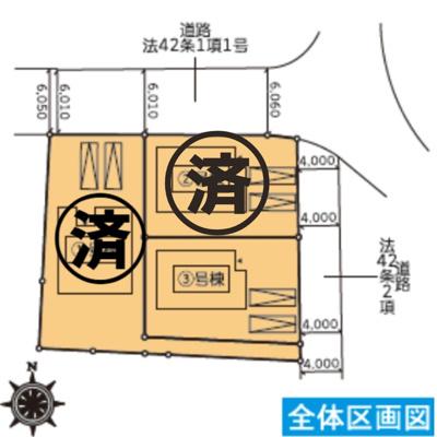 【区画図】新築建売 二戸福岡第1 3号棟