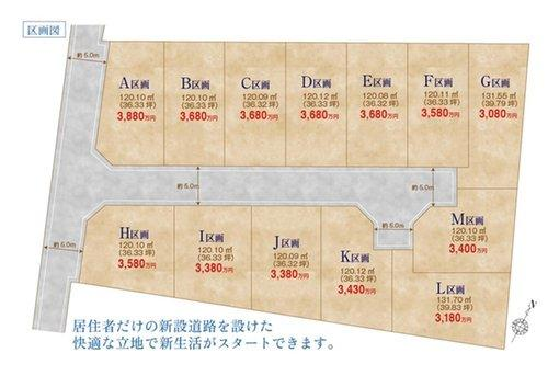 【土地図】小金井市前原町4丁目 売地 全13区画 H区画