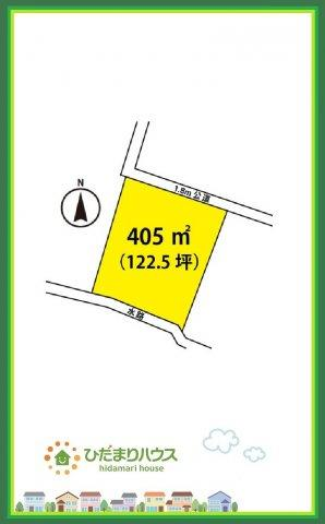 広々122坪なので、二世帯住宅用地としても最適です(^^)/