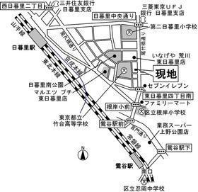 【地図】FORTUNATE PLACE