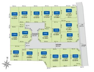 「ひばりヶ丘」駅徒歩8分の好立地、全18区画の大型分譲です