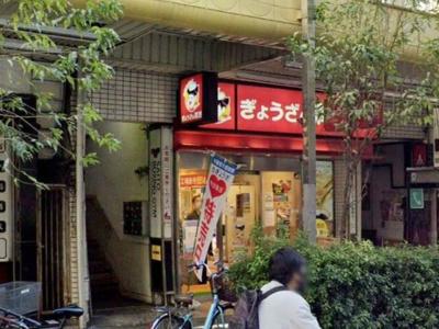 【その他】中野リカム8ビル