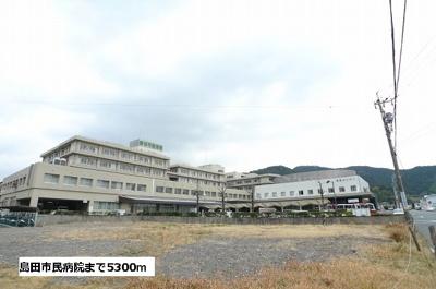 島田市民病院まで5300m