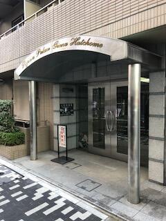 【エントランス】菱和パレス銀座八丁目