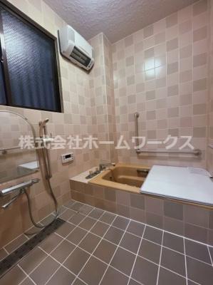 【浴室】片桐邸