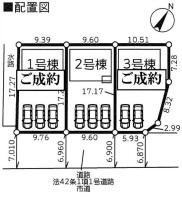 【区画図】クレイドルガーデン取手市吉田第2
