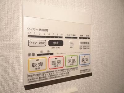 【設備】AIFLAT桜上水