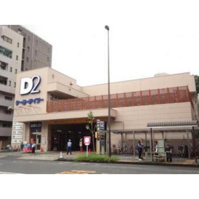 ホームセンター「ケーヨーデイツー三田まで471m」ケーヨーデイツー三田