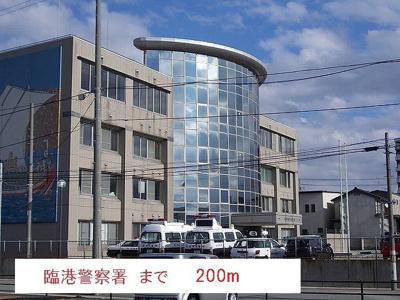 秋田臨港警察署まで200m