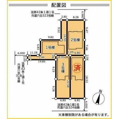 【区画図】藤沢市亀井野1期 新築戸建