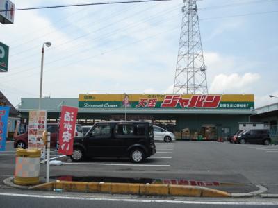 ジャパン天理店まで1,323m