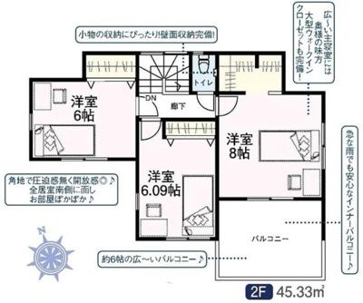 2階のお部屋は全室6帖以上♪洋室8帖のお部屋には大型ウォークインクローゼットを完備!トイレは2階にもございます♪