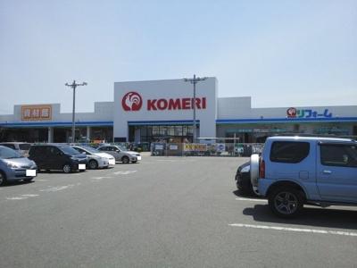 コメリハード&グリーン 宮野店まで2200m